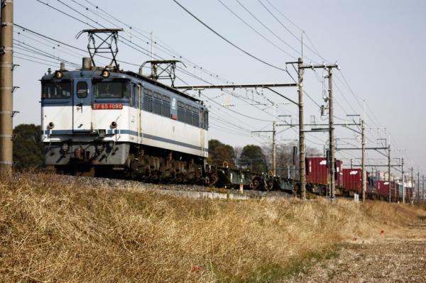 EF65-1090