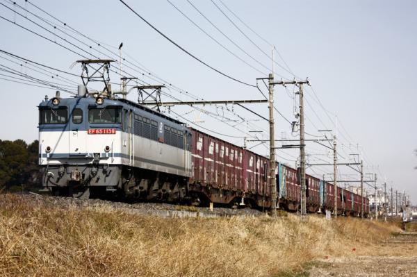 EF65-1139