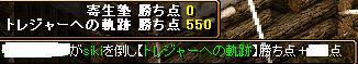 080311-16.jpg