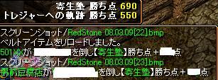 080311-17.jpg