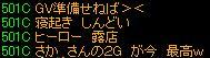 080311-32.jpg