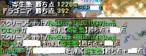 080311-39.jpg