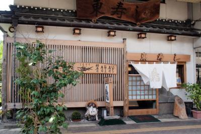 Higashi_sushi_1108-100.jpg