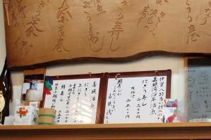 Higashi_sushi_1108-103.jpg