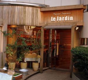 LeJardin_1006-110.jpg