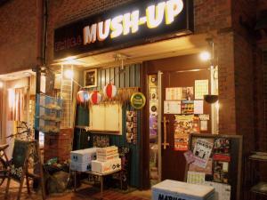 Mush-up_1102-102.jpg