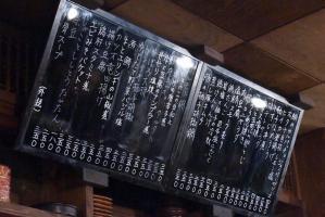 Ushitora_1109-103.jpg