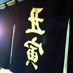 Ushitora_1109-113.jpg