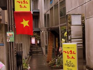 Vietnam-chan_1201-212.jpg