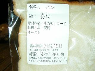 安芸高田 010