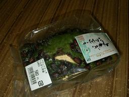 安芸高田 011