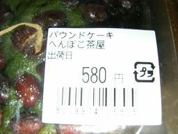 安芸高田 012