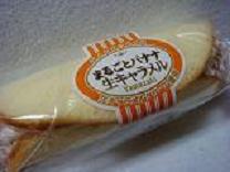 まるごtoバナナ生キャラメル