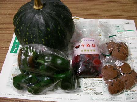 9.21 007野菜