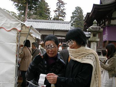 錦帯橋三人旅 003