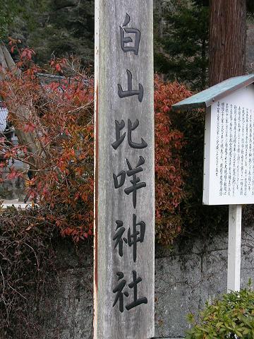 錦帯橋三人旅 040