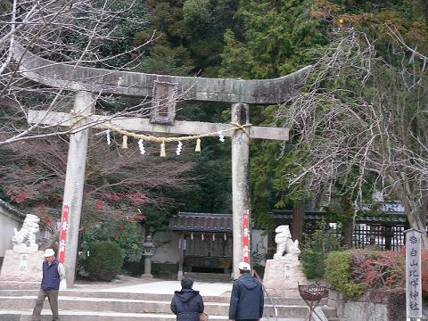 錦帯橋三人旅 038