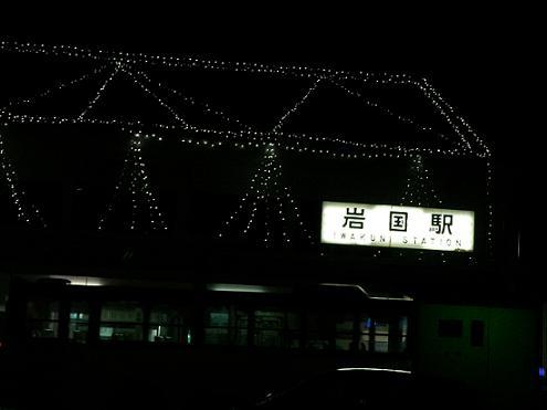 広島 008