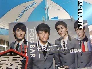 韓国系グループがここにも??(笑) ってブッキーじゃん!!! プクク仔ぃぃ~~(爆笑)