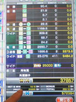 (37857)COIN.jpg