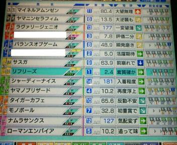10_20090524212701.jpg