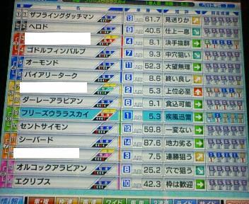 11_20090506172325.jpg
