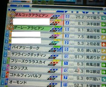 12_20090506172332.jpg