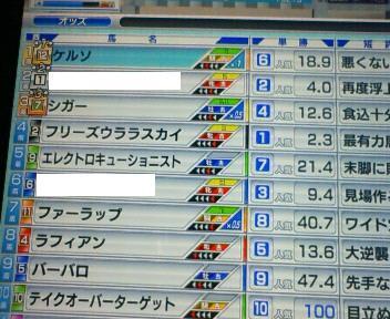 15_20090506172353.jpg