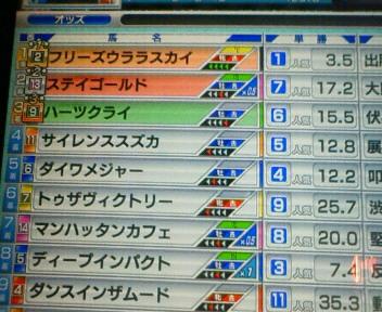 16_20090509175737.jpg
