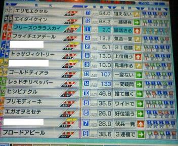 17_20090506172519.jpg