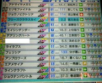 18_20090505165246.jpg