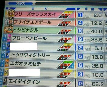 18_20090506172526.jpg
