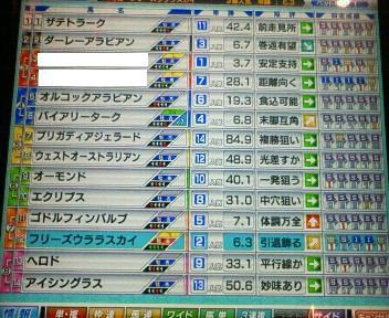 18_20090509175750.jpg