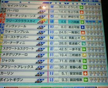 1_20090506172027.jpg