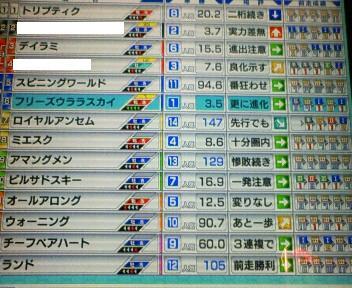 1_20090509175239.jpg