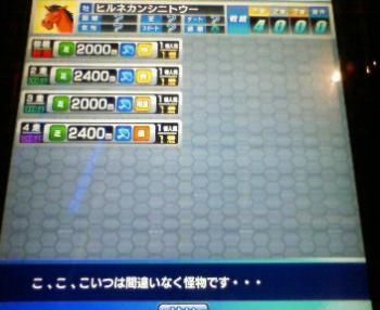 200809221410000.jpg