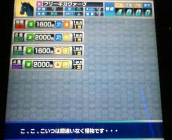 200810032237000.jpg