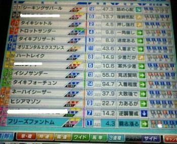 200810051305000.jpg
