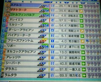 200810111242000.jpg