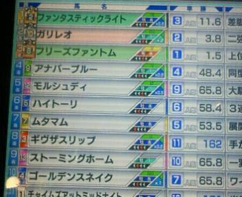 200810111438000.jpg