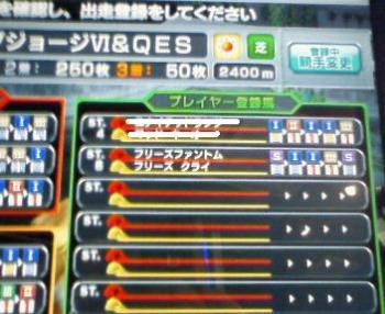 200810121123000.jpg