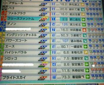200810121205000.jpg