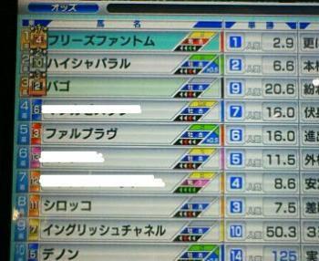 200810121207000.jpg