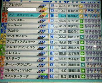 200810121304000.jpg