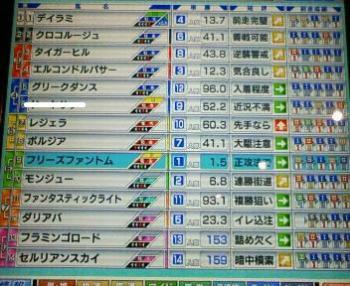 200810131012000.jpg