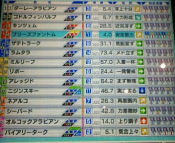 200810131131000.jpg