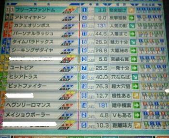 200810191300000.jpg