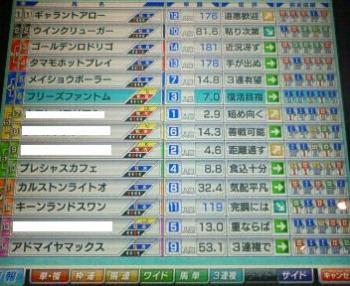 200810191311000.jpg