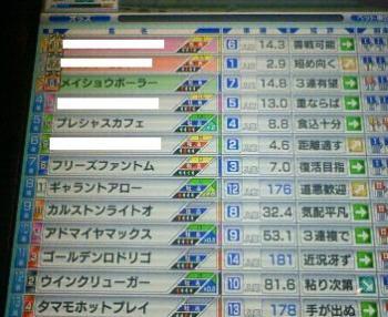 200810191313000.jpg