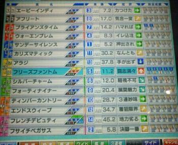 200810191323000.jpg